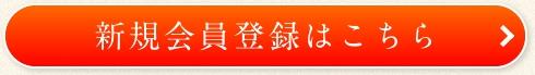 registration_btn.jpg